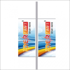 Street Pole Flag Banner 60x120CM (Two Side)